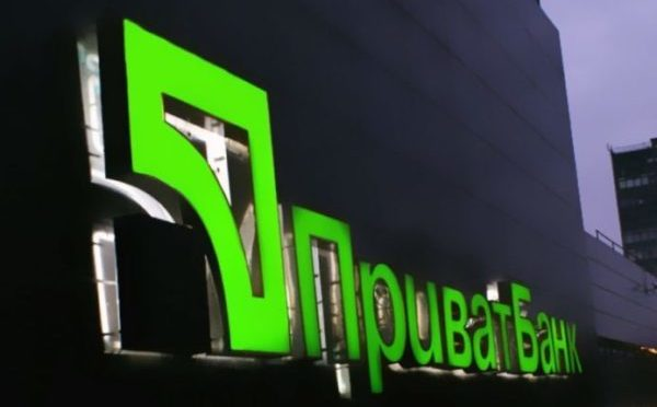 Публикации - IT-tender of PrivatBank: ways to cheat to receive corrupted profit.